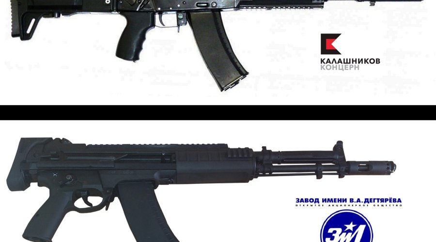 "The ""Kalashnikov Group"" launches a new company website and corporate logo!"