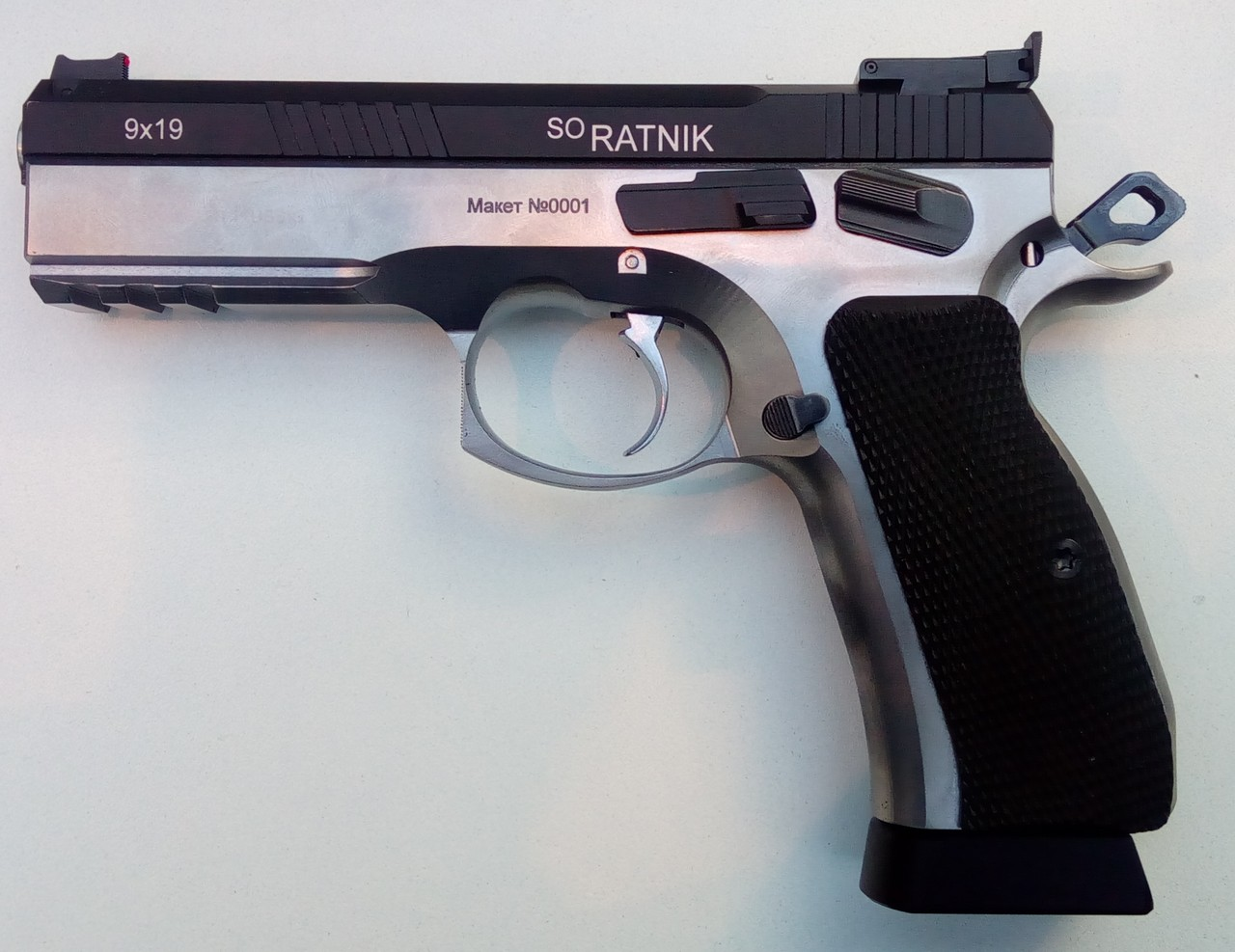 "New Russian ""Soratnik"" pistol for practical shooting"