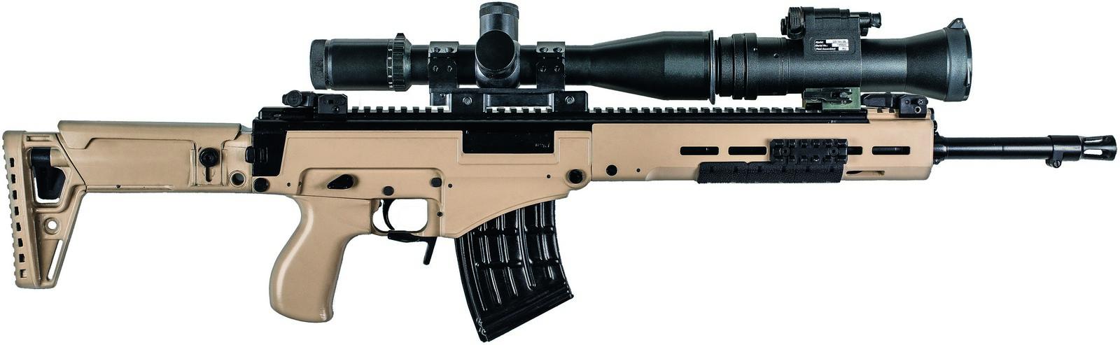 SVK-sniper-7-62x54R.jpg?resize=930x870%3