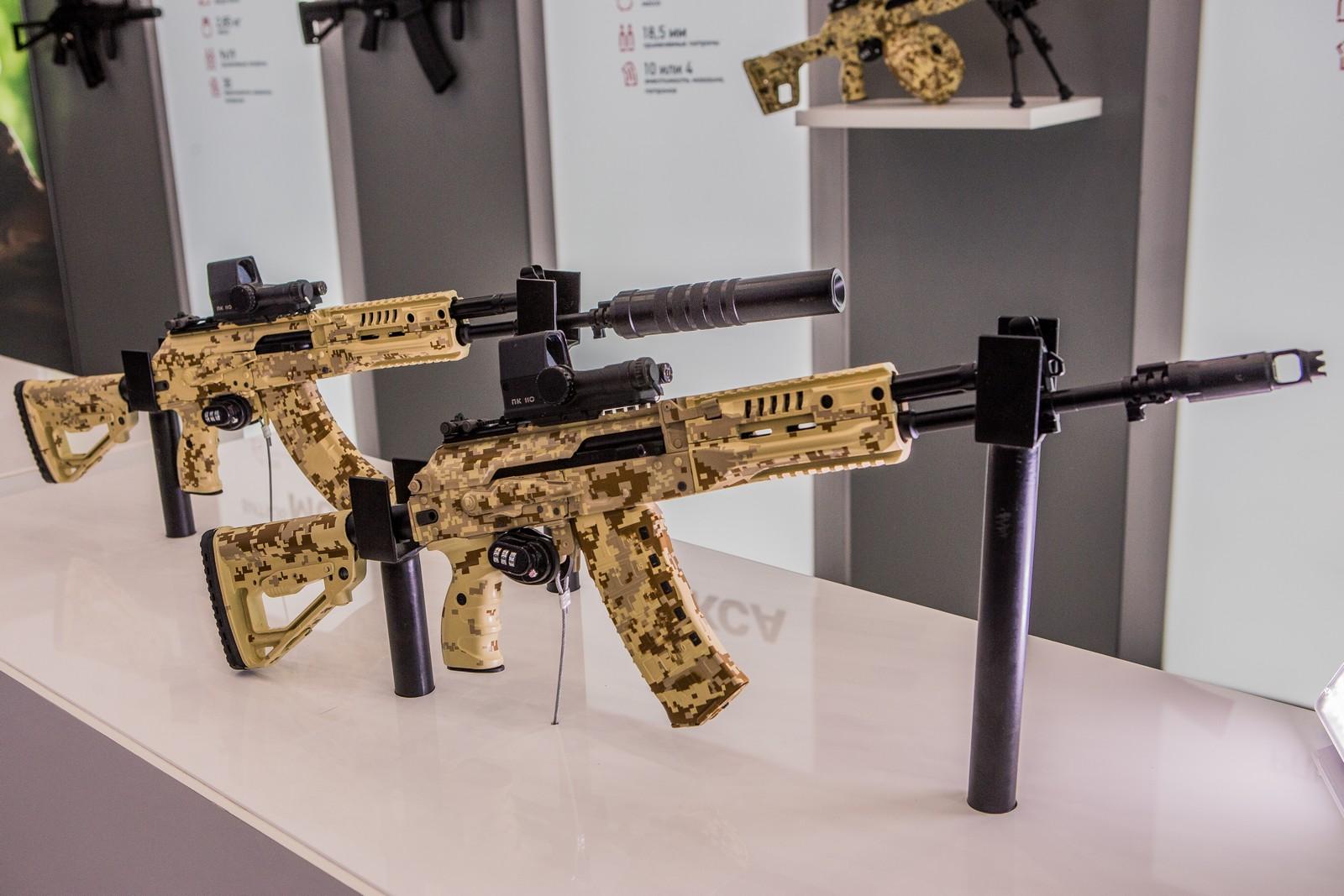 "New military small arms from ""Kalashnikov"" - all4shooters.com"