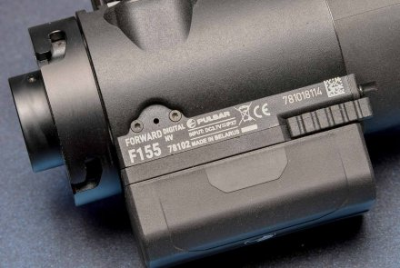The B-pack battery of the PULSAR FORWARD F Digital Night Vision Attachment