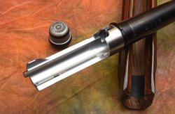 Piotti shotgun barrel