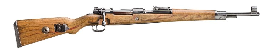 Mauer G 40 K rifle