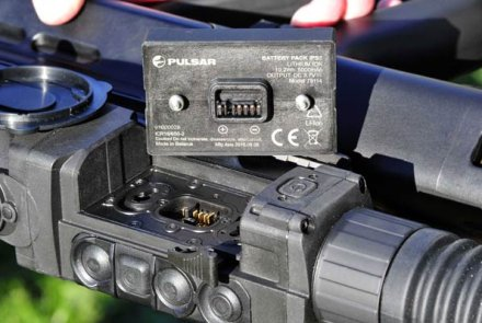 Battery pack of the Pulsar Trail