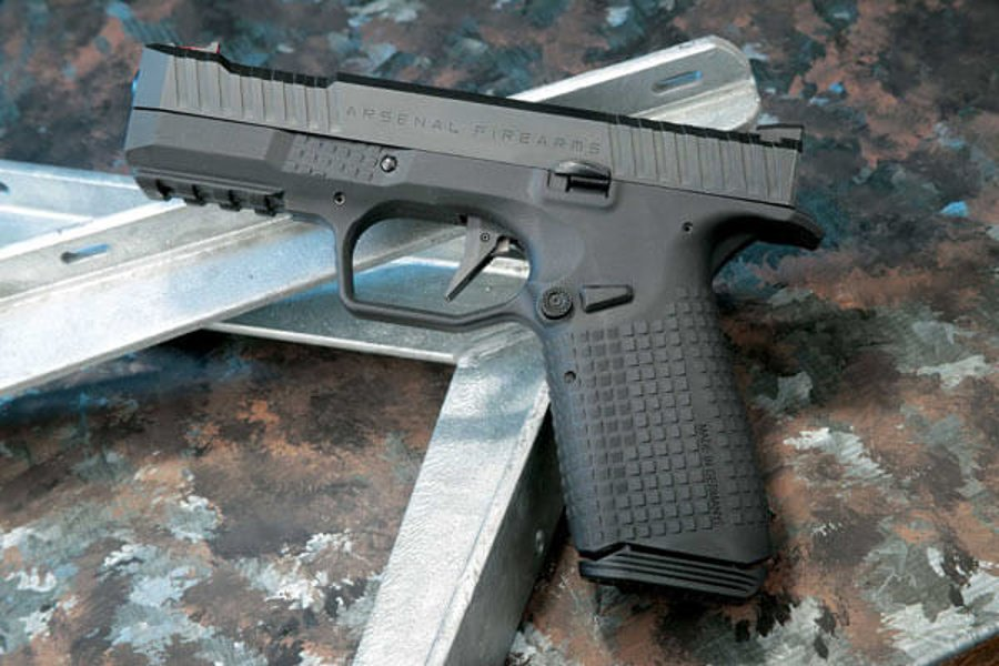STRYK B pistol from Arsenal Firearms and RUAG