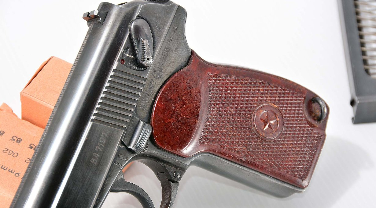 Makarov PM: a technical overview