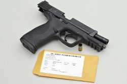 Pistola Smith & Wesson M&P9 con certificato